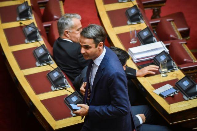 Απαντήσεις ζητά η ΝΔ για τα δάνεια της οικογένειας Τσίπρα | tovima.gr