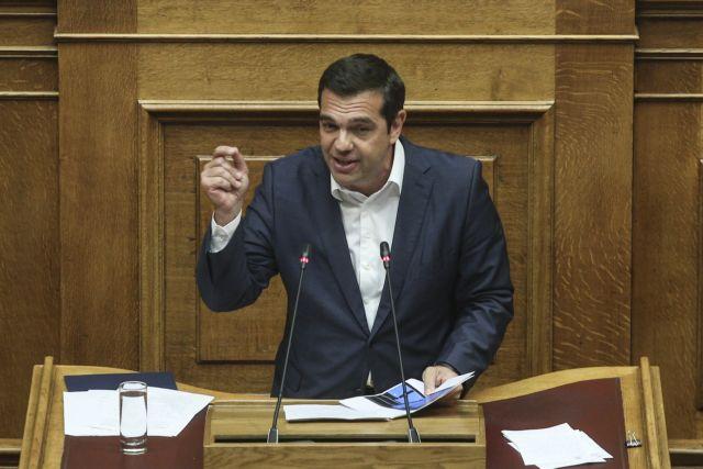 Ολα τα σενάρια για πρόωρες εκλογές | tovima.gr
