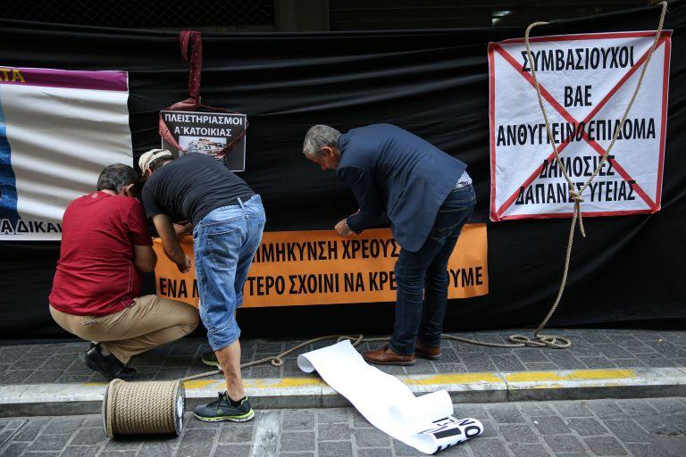 Συγκέντρωση της ΠΟΕΔΗΝ την Τρίτη | tovima.gr