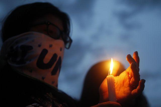 ΟΗΕ: 16.000 εκτοπισμένοι στα σύνορα Κολομβίας – Βενεζουέλας | tovima.gr
