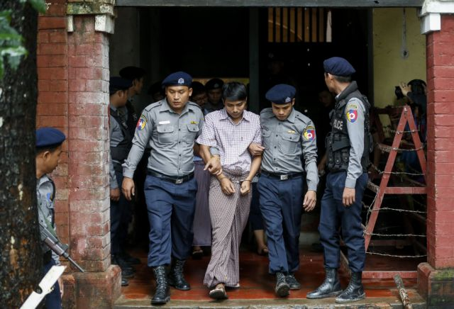 Μιανμάρ: Δίωξη δημοσιογράφων του Reuters που ερευνούσαν σφαγές Ροχίνγκια | tovima.gr