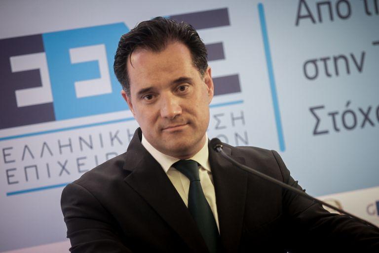 Γεωργιάδης: Fake η επιτυχία της εξόδου όσο και η κυβέρνηση | tovima.gr