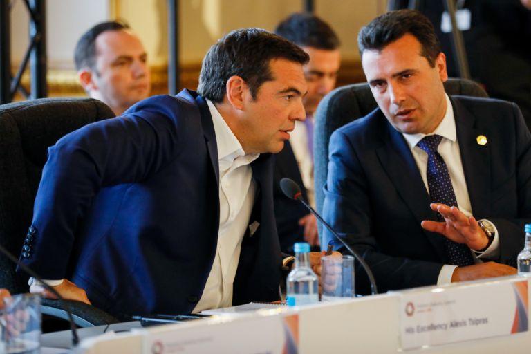 Ευτυχής ο Ζάεφ για την πρόσκληση της ΠΓΔΜ στο ΝΑΤΟ | tovima.gr