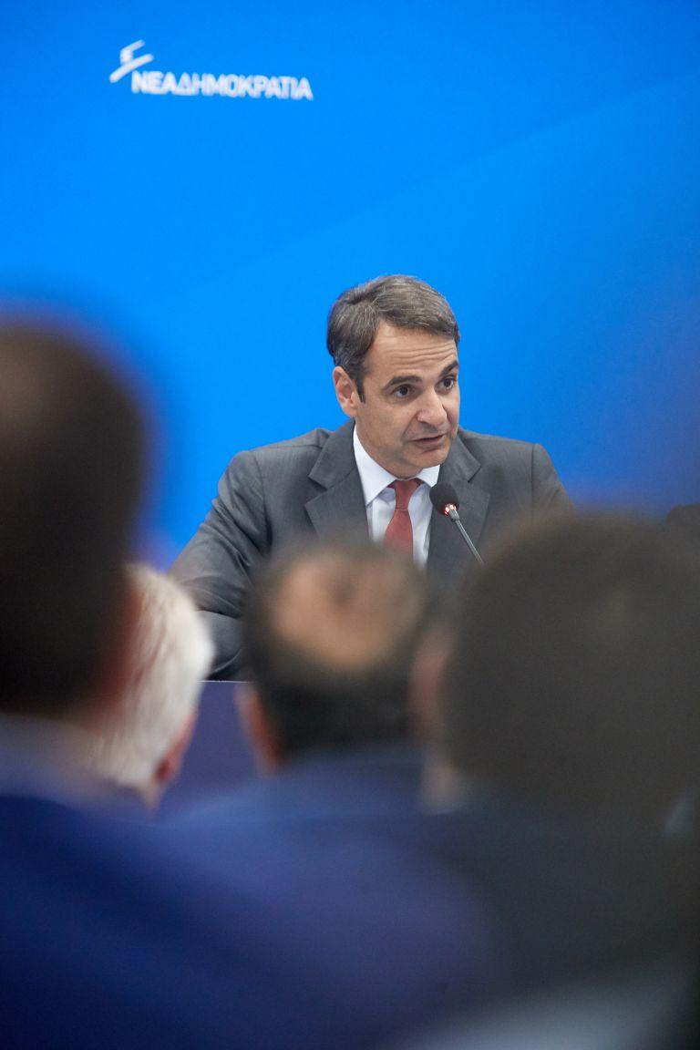 Ψηφίζει η ΝΔ την κατάτμηση των μεγάλων εκλογικών περιφερειών | tovima.gr