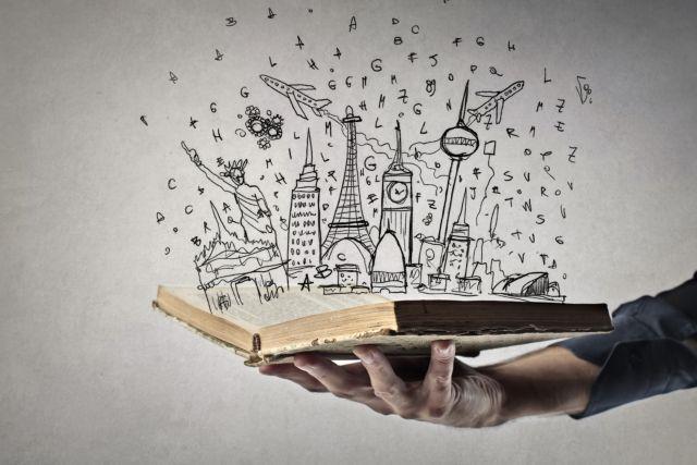 Ξένη λογοτεχνία: Ο έρωτας και το πηγάδι | tovima.gr