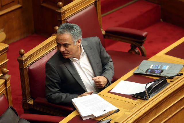 Ακατάσχετα τα επιδόματα του υπουργείου Εσωτερικών | tovima.gr