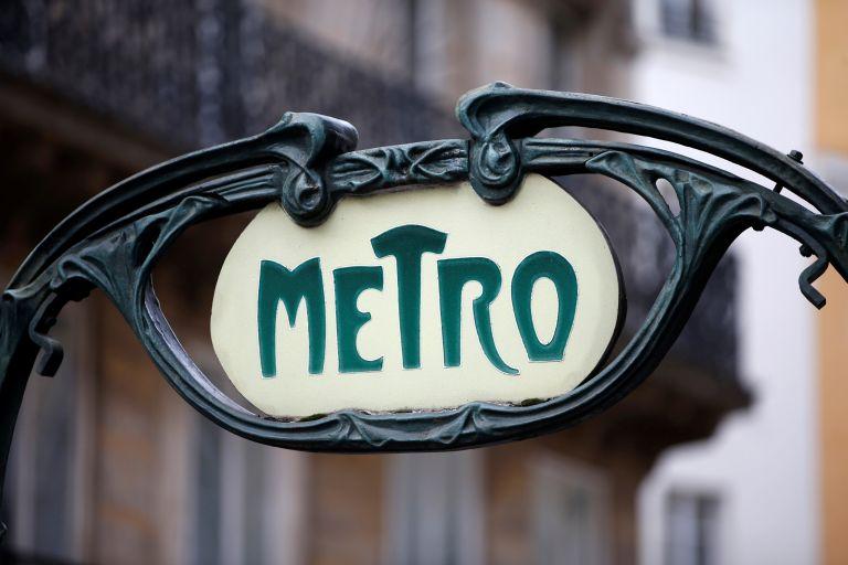 Βλάβη στο μετρό του Παρισιού προκάλεσε αναστάτωση σε χιλιάδες επιβάτες | tovima.gr
