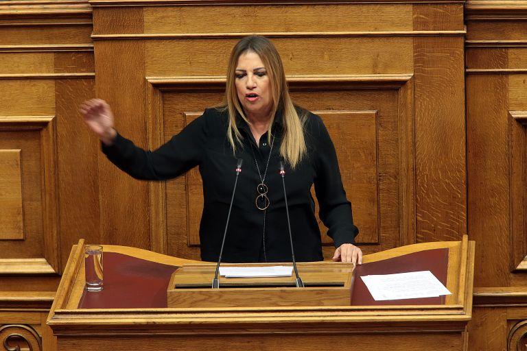 Γεννηματά για Τσίπρα : Αδίστακτος μνηστήρας, όχι σύγχρονος Οδυσσέας | tovima.gr