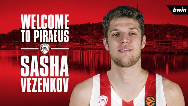 Και επίσημα «ερυθρόλευκος» ο Βεζένκοφ | tovima.gr