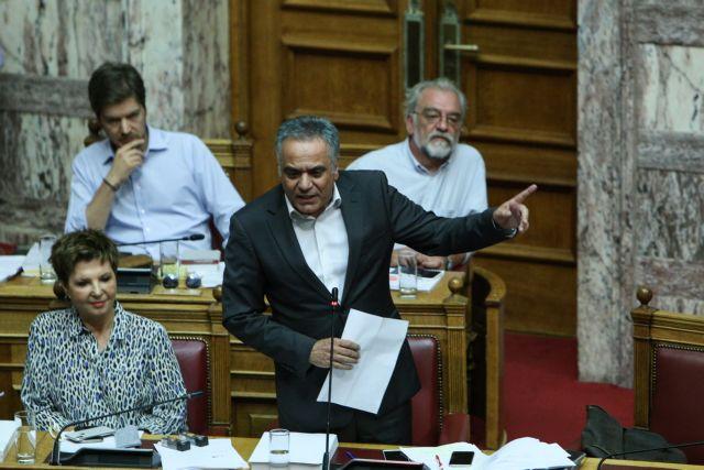 Παιχνίδια με τις κάλπες,θύμα ο Σκουρλέτης | tovima.gr