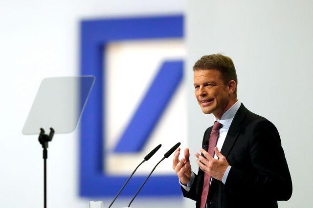 Η Deutsche Bank αναζητεί σωσίβιο με 7.000 απολύσεις | tovima.gr
