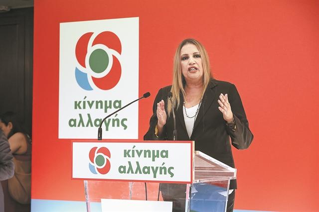 Σύγκρουση για την επόμενη μέρα | tovima.gr