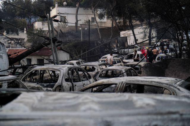 H τραγωδία στην Αν. Αττική πρώτο θέμα στον Διεθνή Τύπο | tovima.gr