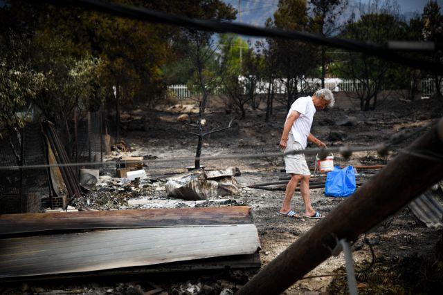 Κύμα αλληλεγγύης για τους πληγέντες στις πυρκαγιές της Αττικής | tovima.gr