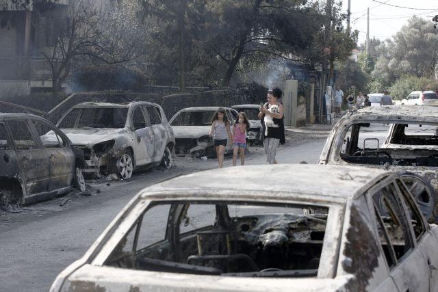 Εισαγγελική έρευνα για τα αίτια των φονικών πυρκαγιών στην Αττική   tovima.gr