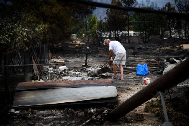 Η κυβέρνηση ΣΥΡΙΖΑ αποδείχτηκε ότι δεν είχε κανένα απολύτως σχέδιο | tovima.gr