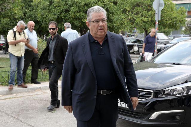 ΚΚΕ: Μοναδικός στόχος της κυβέρνησης να κρύψει τις ευθύνες της | tovima.gr