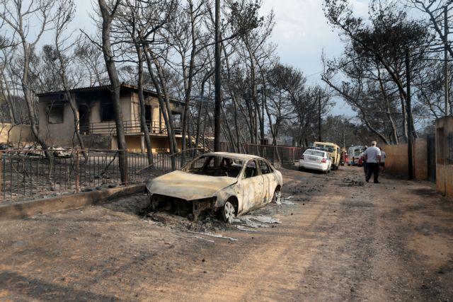 Οδοιπορικό στο Μάτι ένα μήνα μετά την φονική πυρκαγιά | tovima.gr