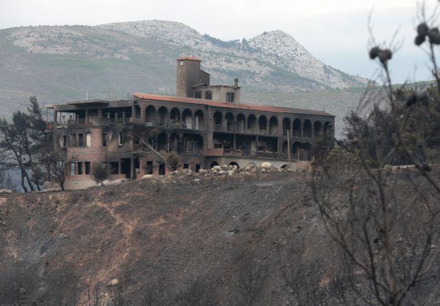 Λύρειο Ιδρυμα : Αστεγα 65 ορφανά μετά την καταστροφική πυρκαγιά | tovima.gr