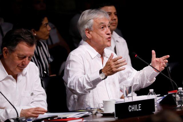 Χιλή: Ο Πινιέρα κατά της Ρωμαιοκαθολικής για  τα σκάνδαλα με τους παιδόφιλους ιερείς   tovima.gr