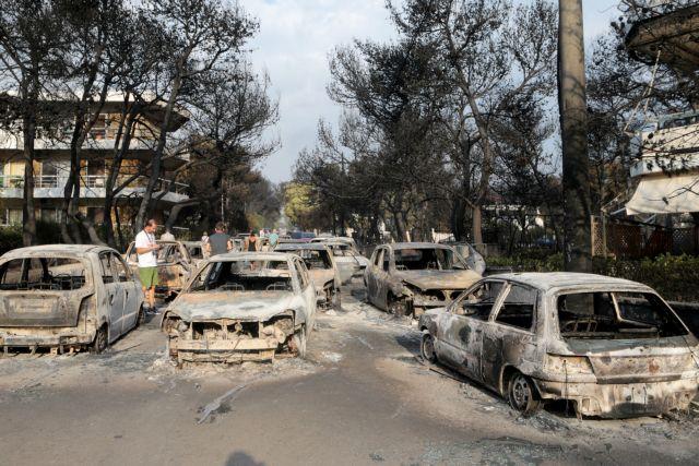 Προσφορές αλληλεγγύης στους πυρόπληκτους από τους Σωφρονιστικούς Υπαλλήλους | tovima.gr