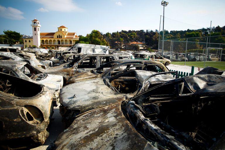 ΤτΕ : Ανοιγμα Ειδικού Λογαριασμού για τους πληγέντες | tovima.gr