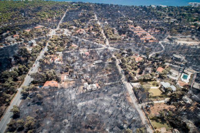 Ετοιμάζεται νέο συγχωροχάρτι σε καταπατητές δασών | tovima.gr