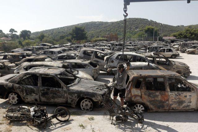 «Le Figaro»: Ανάγκη για ουσιαστική πρόληψη των πυρκαγιών | tovima.gr