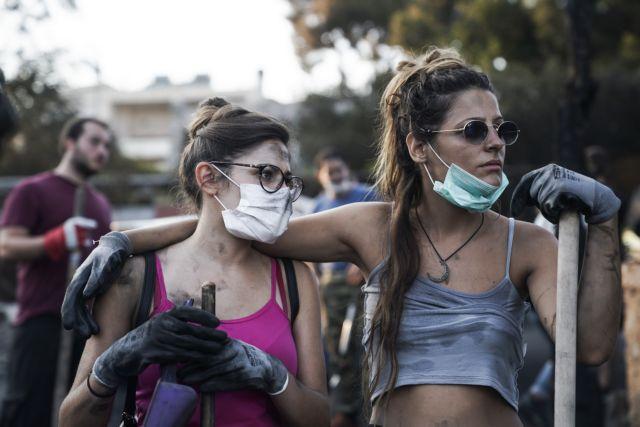 ΕΚΘ: Εκκληση για ένδειξη αλληλεγγύης στους πυρόκληκτους | tovima.gr
