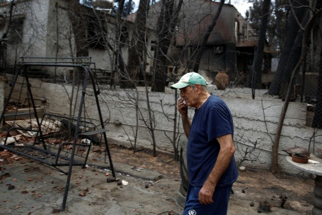 Διευρύνεται η εισαγγελική έρευνα για τις φονικές πυρκαγιές στην Αν. Αττική | tovima.gr