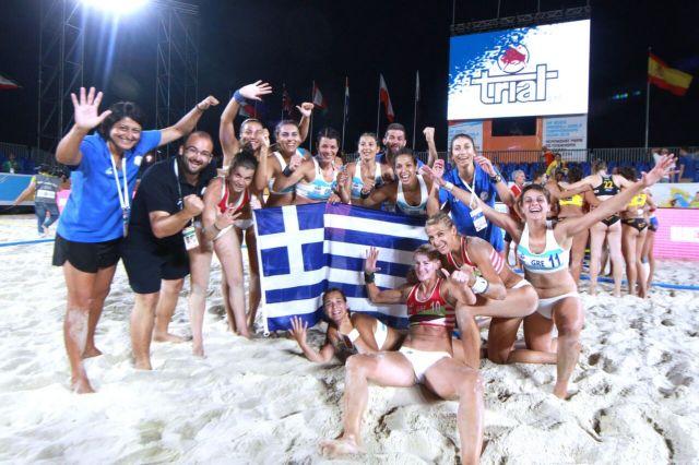 Μπιτς χάντμπολ γυναικών: Παγκόσμια Πρωταθλήτρια κόσμου η Εθνική   tovima.gr