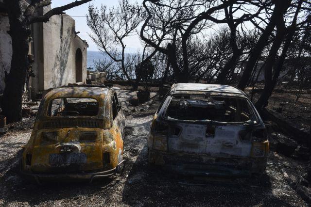 Συστήματα μαζικής ειδοποίησης για φυσικές καταστροφές | tovima.gr