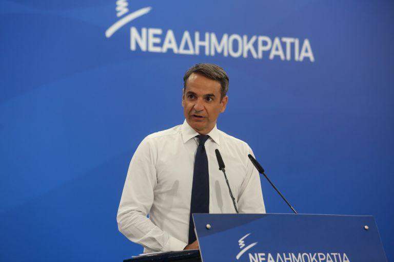 Μητσοτάκης: Ο Τσίπρας αντιπροσωπεύει το χθες – Δεν μπορεί να μιλήσει για το αισιόδοξο αύριο της Ελλάδας | tovima.gr