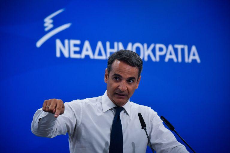 Μητσοτάκης: Αξιολόγηση και αξιοκρατία στην ΕΡΤ   tovima.gr
