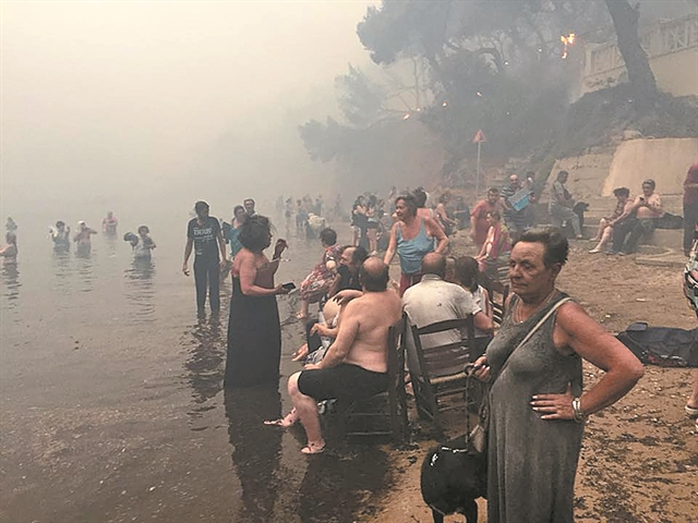 Το κόστος και τα διδάγματα της       τραγωδίας στο Μάτι   tovima.gr