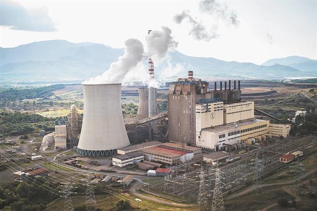 Πάνε πίσω οι ενεργειακές αποκρατικοποιήσεις | tovima.gr