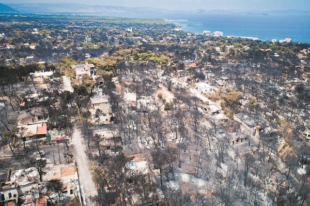 Μάθαμε κάτι από την καταστροφή; | tovima.gr