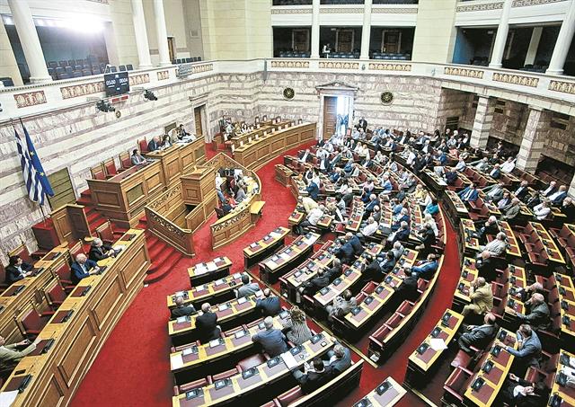 «Κουκιά» μετρά το Μαξίμου για τη Συμφωνία των Πρεσπών – Νέα δεδομένα από τη διαφοροποίηση Παπαχριστόπουλου | tovima.gr