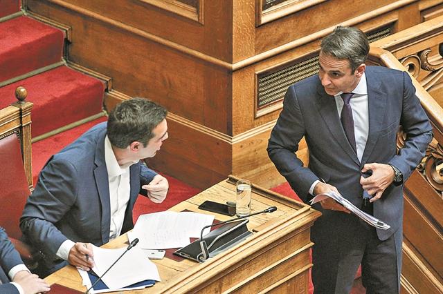 Οι Πρέσπες έστρωσαν τον δρόμο για τον νέο δικομματισμό | tovima.gr