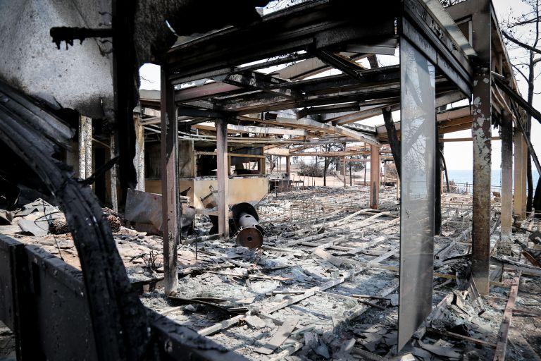 ΔΕΔΔΗΕ για πυρόπληκτους: Δωρεάν  έλεγχος εσωτερικής ηλεκτρικής εγκατάστασης στις κατοικίες | tovima.gr