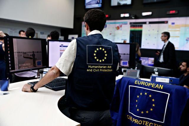Γιατί ο ευρωπαϊκός μηχανισμός βοήθειας σπεύδει βραδέως | tovima.gr