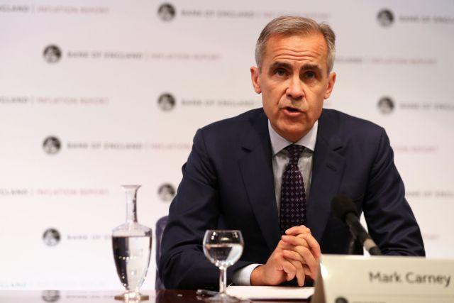 Τράπεζα της Αγγλίας: Αναπάντεχη αύξηση των επιτοκίων της στερλίνας | tovima.gr