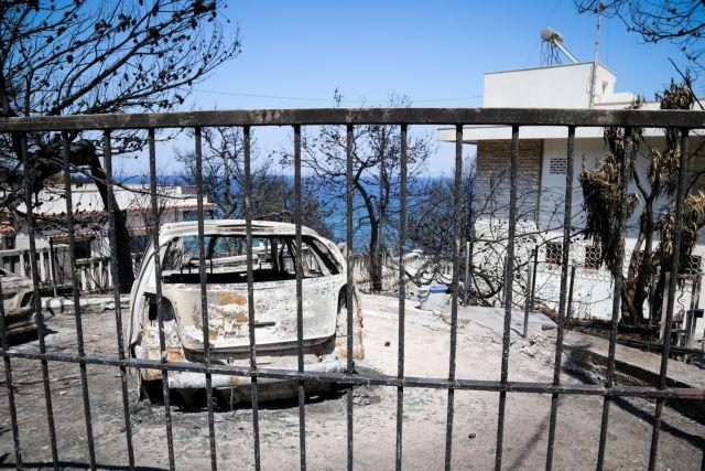Σαντορινιός : Παραδέχτηκε ότι έγιναν λάθη στη φονική πυρκαγιά | tovima.gr