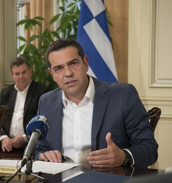 Ο Τσίπρας, το Καστελλόριζο και ο ανασχηματισμός | tovima.gr