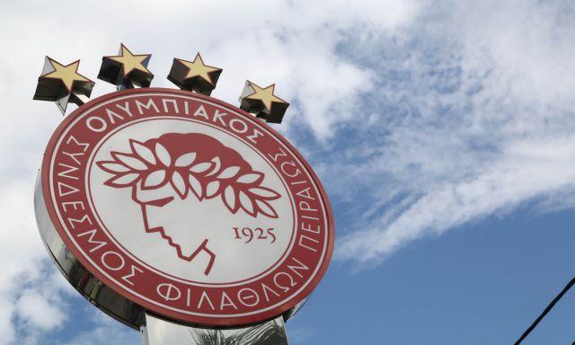 Ολυμπιακός – Λουκέρνη αποκλειστικά στη Nova | tovima.gr