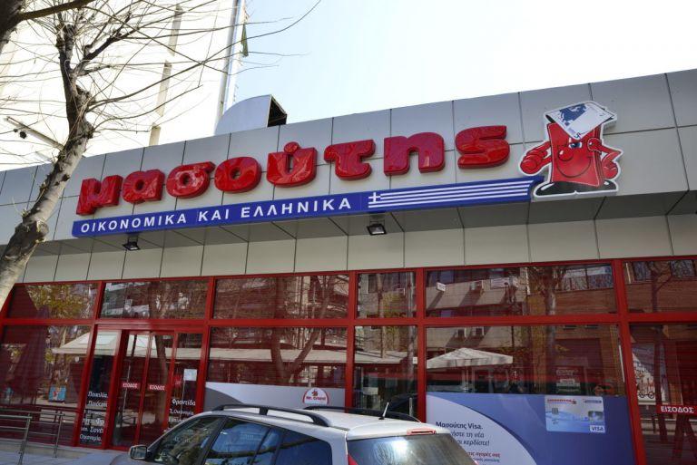 Η μεγαλύτερη εξαγορά της Διαμαντής Μασούτης Α.Ε. στην ιστορία της | tovima.gr
