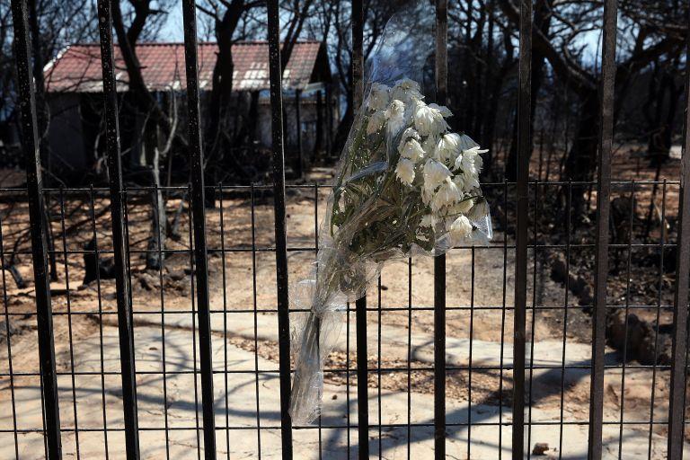 Ο απολογισμός της τραγωδίας στο Μάτι – Οι άνθρωποι που έχασαν τη ζωή τους στη φονική πυρκαγιά | tovima.gr