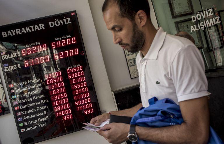 JPMorgan: Η Τουρκία πρέπει να αποπληρώσει 179 δισ. δολάρια έως τον Ιούλιο   tovima.gr