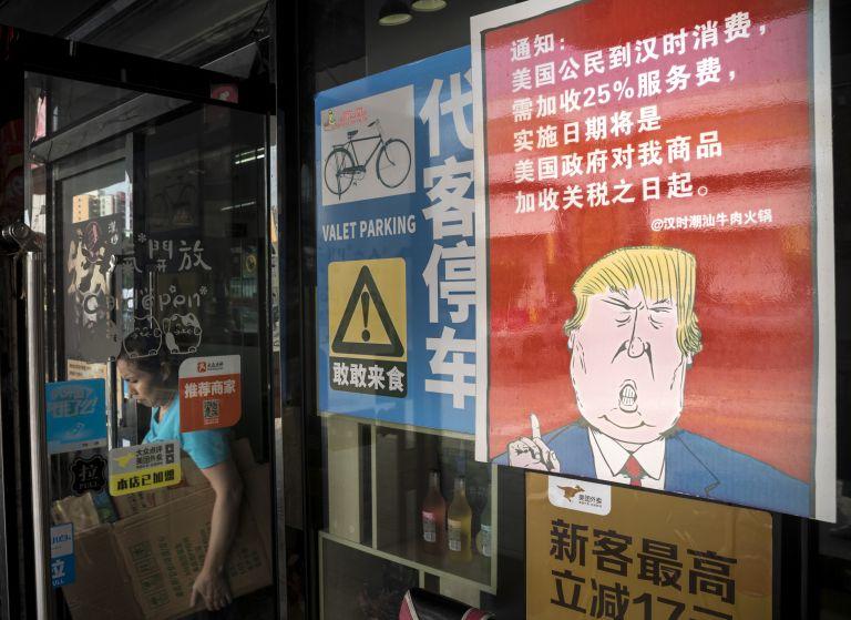 ΗΠΑ – Κίνα : Μαίνεται ο «εμπορικός πόλεμος» – Νέος γύρος συνομιλιών | tovima.gr