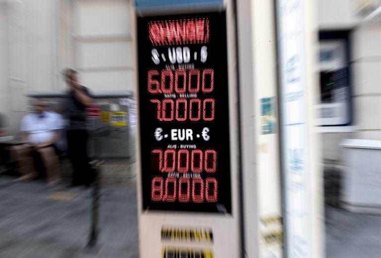Για απόπειρα «οικονομικού πραξικοπήματος» κάνει λόγο σύμβουλος του Ερντογάν | tovima.gr